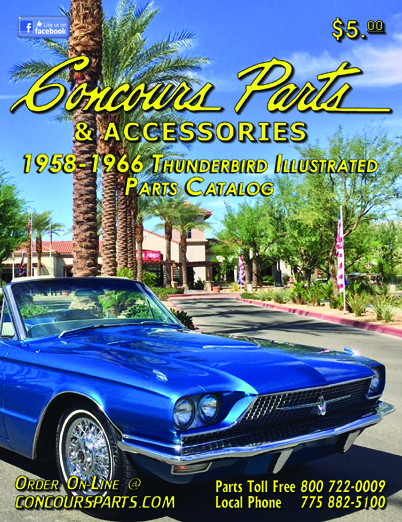 1958 - 1966 Thunderbird Illustrated Parts Catalog